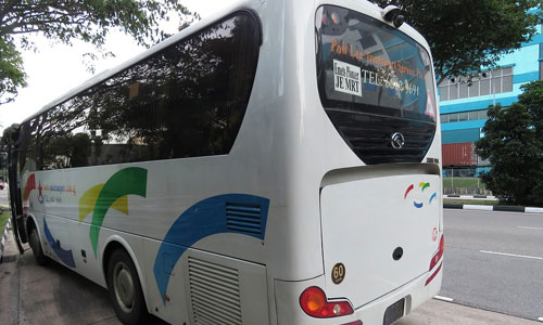 The 5 Ways to Travel in New Zealand tour bus - The 5 Ways to Travel in New Zealand